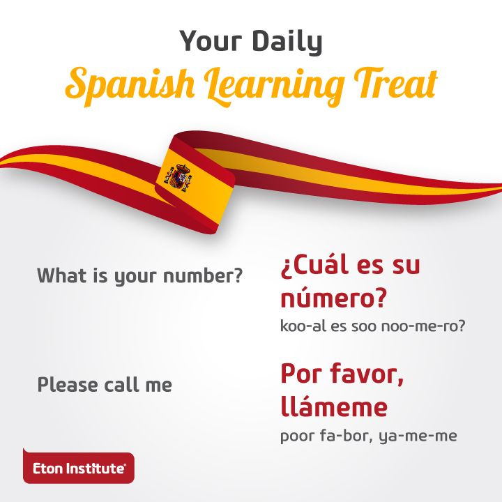 Keep in touch with your friends with this learning treat!