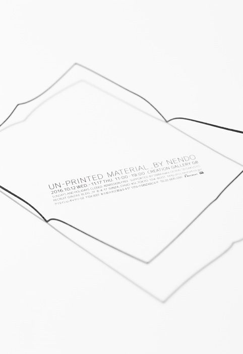 nendo『UN-PRINTED MATERIAL_BY NENDO』 - アート・デザインイベントを探す? : CINRA.NET