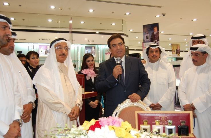 George Kordahi  Perfume Launch Event on May 9, 2013 at Bahrain City Center.