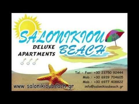 Salonikiou Beach Deluxe Apartments - End of season 2014 (Time to say Goodbye)