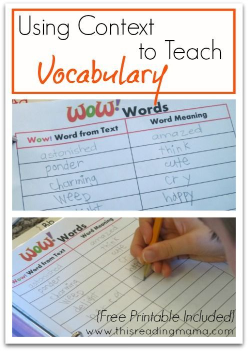 Free Printable: Using Context to Teach Vocabulary