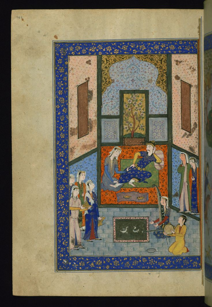 Heşt bihişt - This is the left side of a double-page illustrated frontispiece depicting Bahrām Gūr being entertained by his maid.