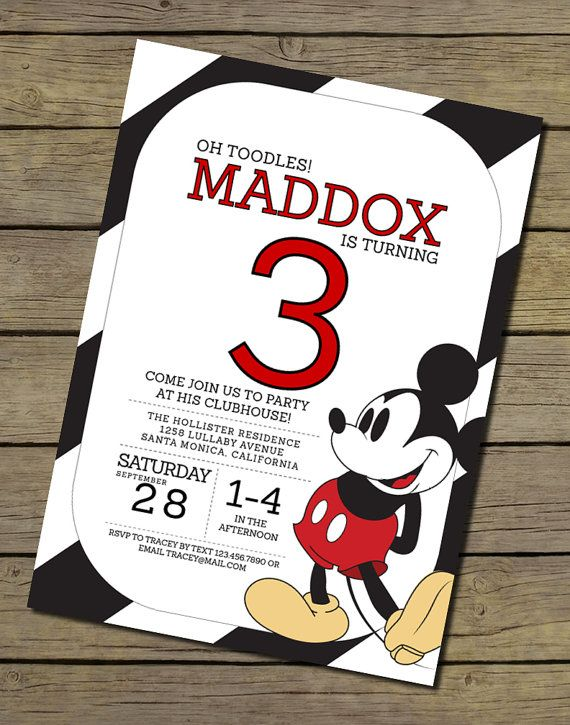 This listing is for a Mickey Mouse Birthday Party Invitation, it is printable on your home printer, at your favorite local printer or an online