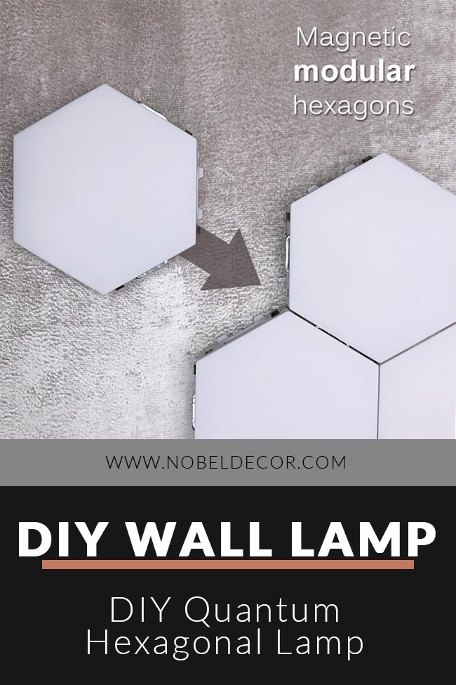 Diy Quantum Hexagonal Lamp In 2020 Wall Lamps Diy Creative Lamps Creative Lighting