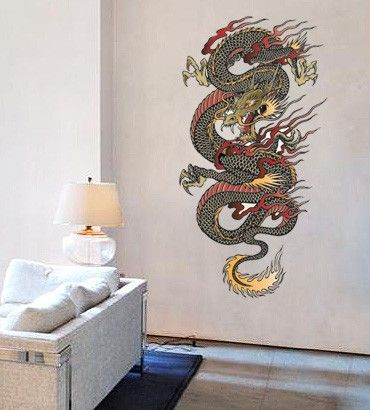 Streetwallz - Dragon Wall Decal, $145.00 (http://www.streetwallz.com/dragon-wall-decal/)