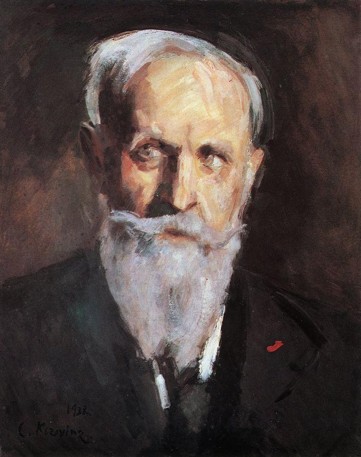 Константин Коровин. Галерея картин и рисунков художника - Автопортрет. 1938 г.