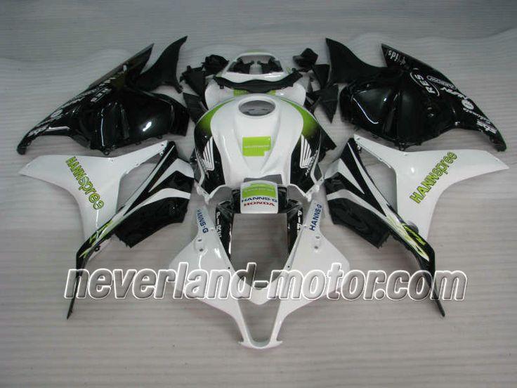 Carenado de ABS de Honda CBR 600RR F5 2009 - HANNspree