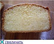 """Кекс """"Серебряный Ярлык"""""""