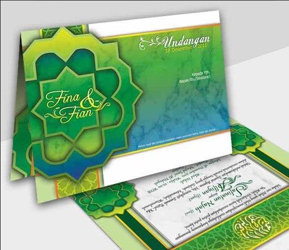 Keren mewah undangan pernikahan muslim