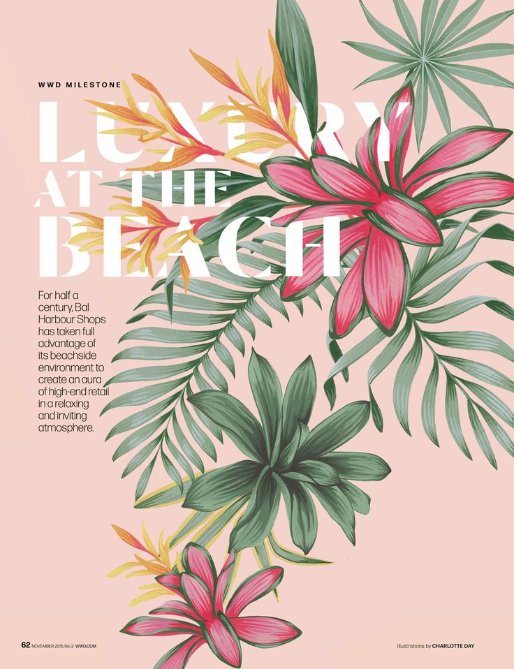 Editorial illustration and pattern development for WWD magazine.Used across 14 pages of this sumptuous article written by David Mon about Miami's iconic Bal Harbour mall.