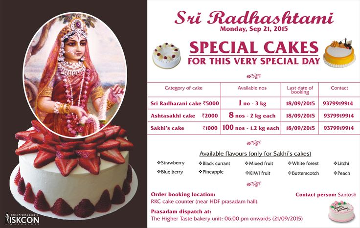 Special Cakes for this very special day: Sri Radhashtami Monday Sep 21, 2015