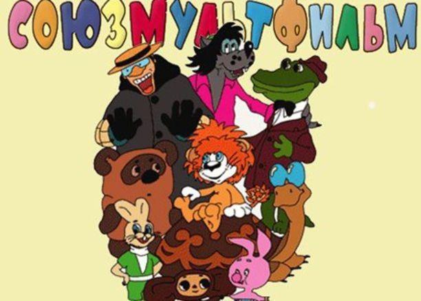 Самые известные мультфильмы в мире http://kleinburd.ru/news/samye-izvestnye-multfilmy-v-mire/  Среди всех мультфильмов мира особое положение занимают фильмы, снятые киностудией Уолта Диснея. Добрыми, красивыми и любимыми для многих являются советские и современные российские мультики. Популярные мультфильмы Диснея Большая часть всех качественных мультфильмов уже многие годы выпускается компанией Дисней. Ее полное название – Уолт Дисней Компани. Гигант мульт-индустрии был создан братьями…