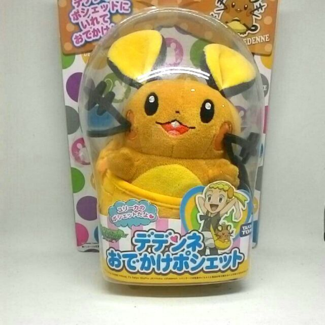 Takaratomy Pokemon Dedenne outing Bonnie pochette with Plush