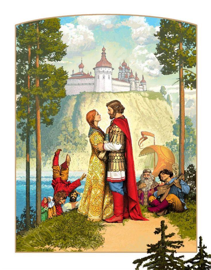 Пушкин руслан и людмила в картинках