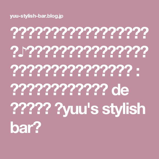 レンジで一発!インスタント並みに簡単♪スープカップだけで作る♡ピリ辛担々の春雨スープ《簡単★節約》 : 作り置き&スピードおかず de おうちバル 〜yuu's stylish bar〜