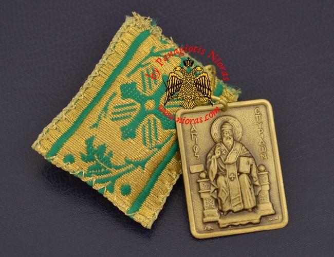 Amulet - Pendant Rectangular with Metal Icon of Saint Spyridon