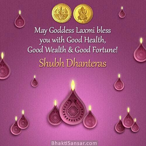 Happy Dhanteras Images, Photos, Wallpapers for Facebook, Whatsapp