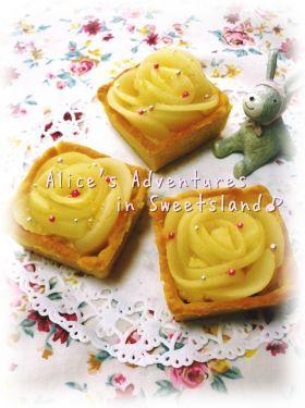 「* 乙女のローズ * ピーチクラフティ♪」cherry♪   お菓子・パンのレシピや作り方【corecle*コレクル】