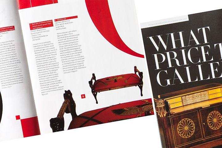 Olympian | Anikst Design