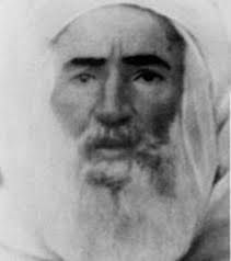 Cheikh Bouamama, évoquant sa piété et son attachement à sa religion, l'Islam. Il a réussi à mettre fin aux divergences tribales de son époque et constitua sa base militaire dans son fief Moghrar Tahtani sur la route de Naâma et Abiodh Sidi Cheikh (ex-Geryville). En habile meneur d'hommes, il a dirigé la résistance contre le colonialisme en Algérie de 1881 à 1908, en participant à de nombreuses batailles, causant d'importantes pertes aux ennemis