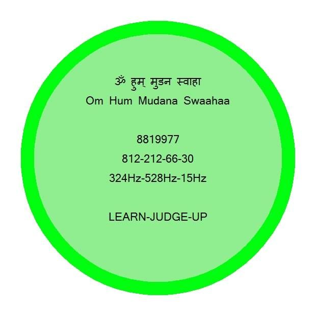 For relief from Diabetes, along with Om chanting while exhale for a few minutes, use the following EC, and try to chant the mantra 108 times daily, for our study purpose too. The mantra is a tried and tested one.