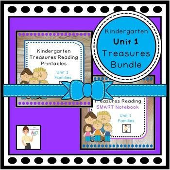 The Kindergarten Unit 1 Treasures Bundle has Kindergarten Unit 1 Treasures Reading Printables Packet and Kindergarten Unit 1 Treaures SMART Notebook file created by The Primary Place. There are 110 pages in these PDF and SMART Notebook files. Please ensure that you have SMART Notebook 11 prior