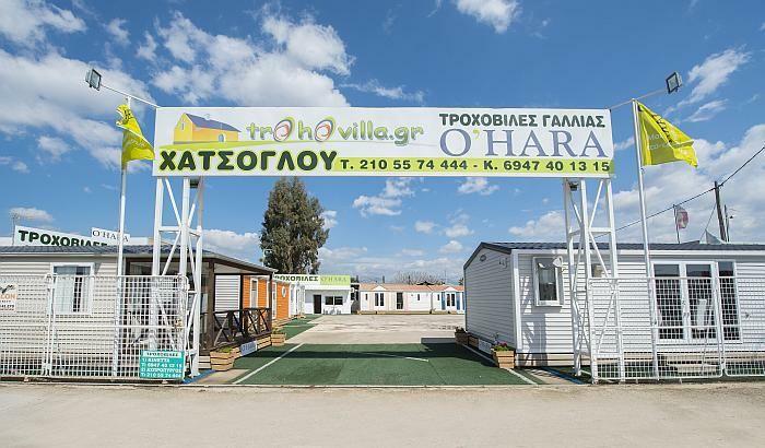 Το καλοκαίρι τώρα ξεκινά!! Εάν επιθυμείτε να κάνετε φέτος τις διακοπές σας στην δική σας Ολοκληρωμένη Εξοχική Κατοικία, επισκεφτείτε τον εκθεσιακό μας χώρο για μια ζωντανή ξενάγηση στα διαθέσιμα μοντέλα τα οποία μπορούν να παραδοθούν ΑΜΕΣΑ σε όλη την Ελλάδα! Για διαθεσιμότητα και τιμές, καλέστε στο 210 55 74 444!  Εκθεσιακός χώρος: Ασπρόπυργος Αττικής(18ο χλμ Νέας Εθνικής Οδού Αθηνών-Κορίνθου). Καθημερινά 10:00-19:00, Σάββατο & Κυριακή 09:00-14:00