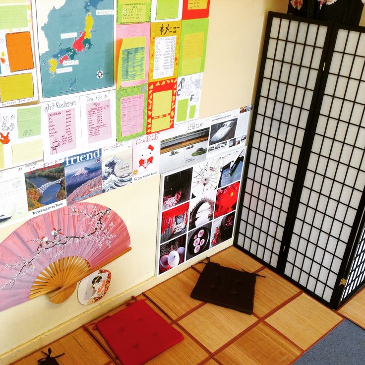 Simple ideas I used to make my rural high school classroom look like Japan! #ruralteacher #Japaneseteacher #Japanese #classroomdesign #bestclassroomever