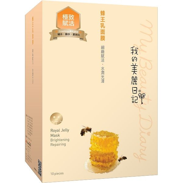 """German dermatologist Hans Weitgasser, M.D.,  in a German medical report called Royal Jelly in Dermatological Cosmetics, wrote:  """"Through local application, as an ingredient in face masks, creams and lotions, royal jelly has tremendous effects at the cellular level. With regular use, the skin becomes soft and wrinkles disappear.""""  For more info: www.facialisland.com"""