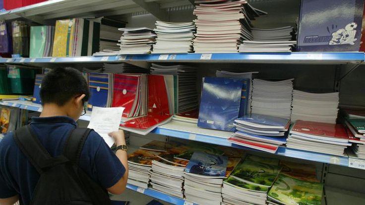 L'allocation de rentrée scolaire est évaluée en fonction de l'âge de l'enfant et des revenus de ses parents.
