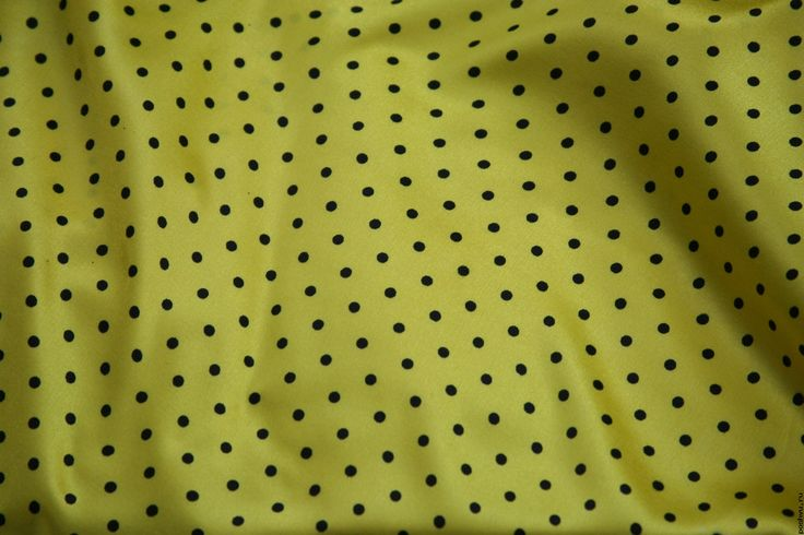 Ткань атласная желтая в мелкий черный горох, можно купить в цвете желтый. Данную ткань можно заказать с доставкой