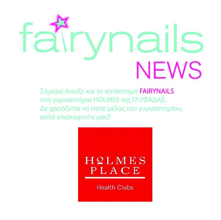 Τα Fairynails στο γυμναστήριο Holmes της Γλυφάδας!
