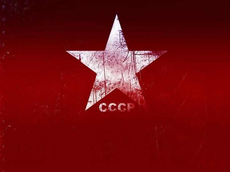 Скачать обои красный, звезда, СССР, раздел стиль в разрешении 1680x1260