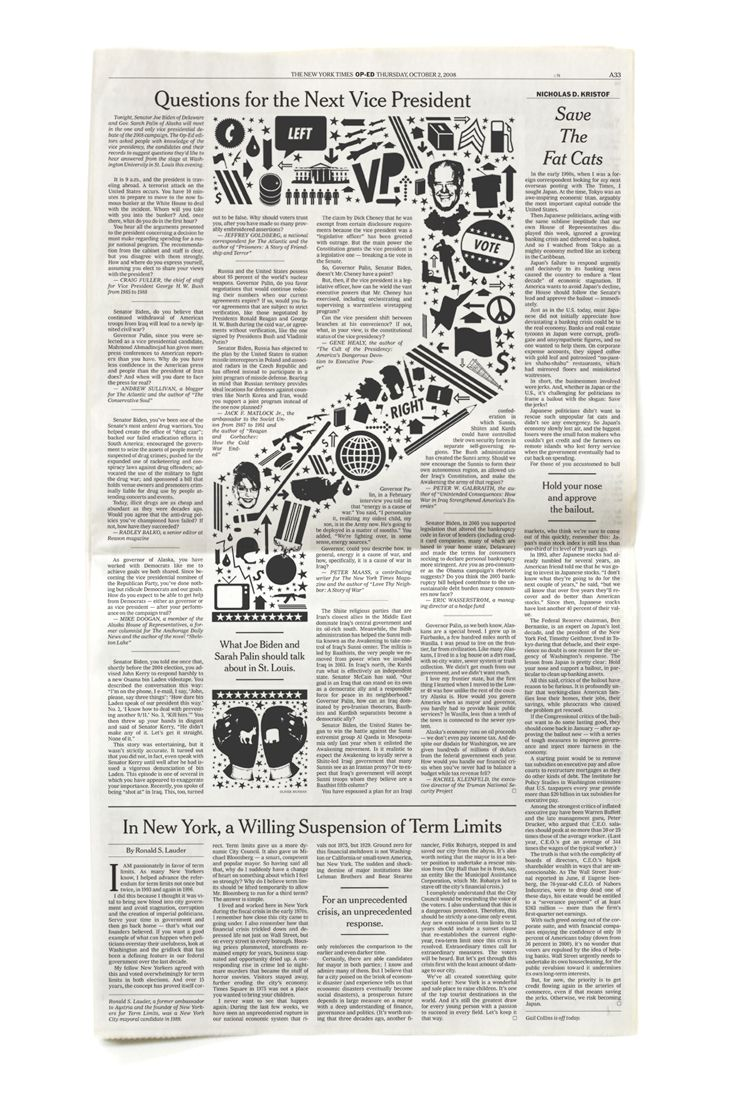 Questions about newspaper formatting.?