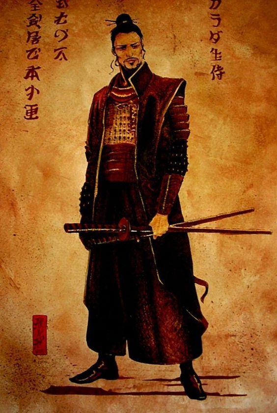 """Os samurais foram os guerreiros do antigo Japão feudal. Existiram desde meados do século X até a era Meiji no século XIX. O nome """"samurai"""" significa, em japonês, """"aquele que serve"""". Portanto, sua maior função era servir, com total lealdade e empenho, os daimyo (senhores feudais) que os contratavam. Obedeciam ao bushidô (código de ética samurai).:"""