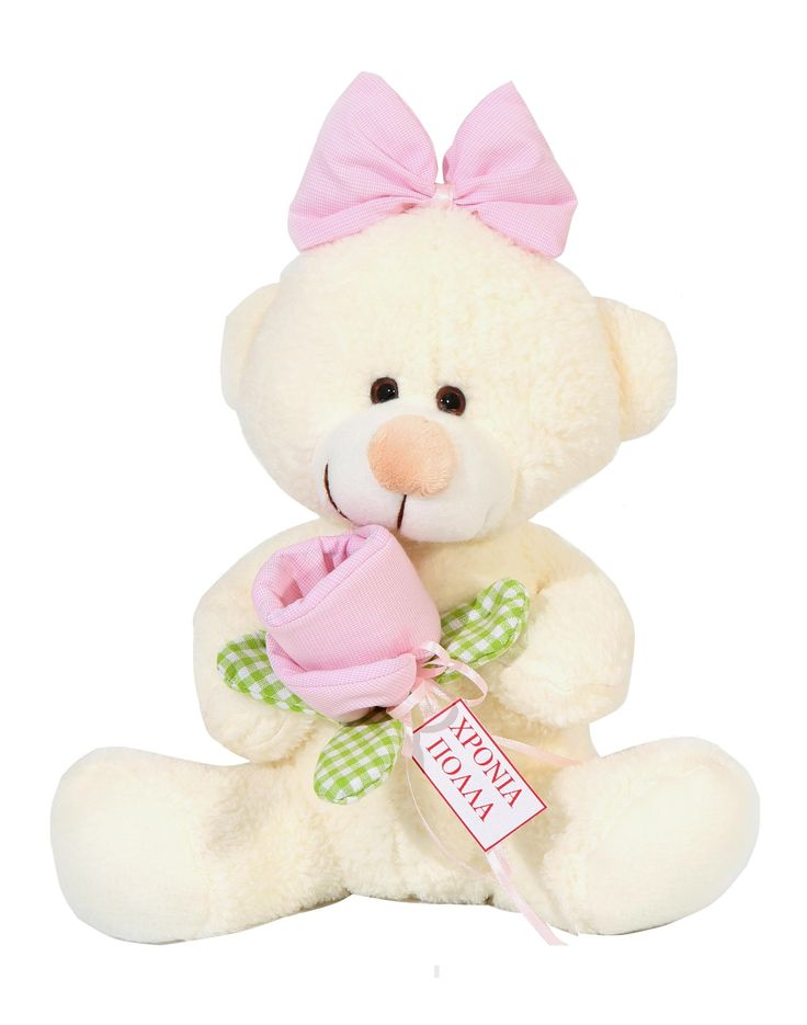 #soft #romantic #teddy_bear #girly #happy_birthday