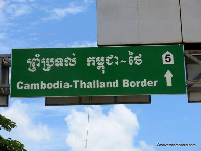 Crossing the Poipet/Aranyaprathet border overland