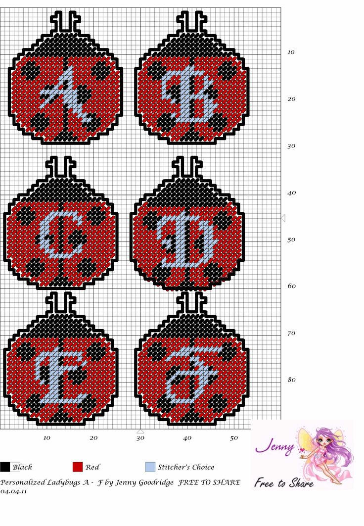 Personalized Lady Bugs A-F