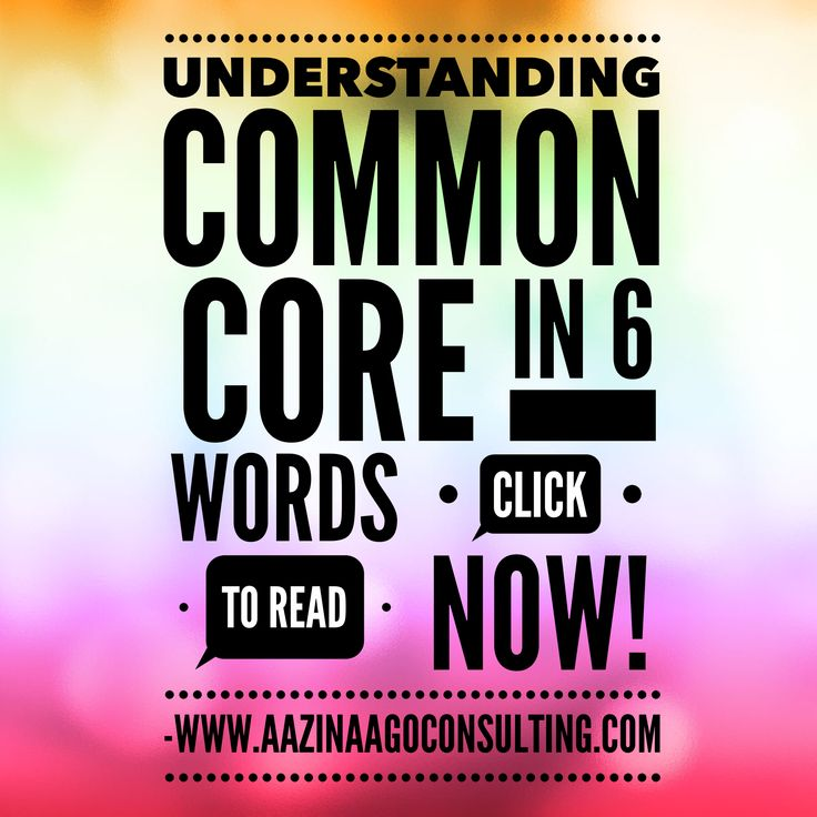Click to read what the 6 words are in understanding the common core standards. Never fear teachers - there is a way http://www.aazinaagoconsulting.com/2013/08/bloom-classroom-common-core-state-standards/