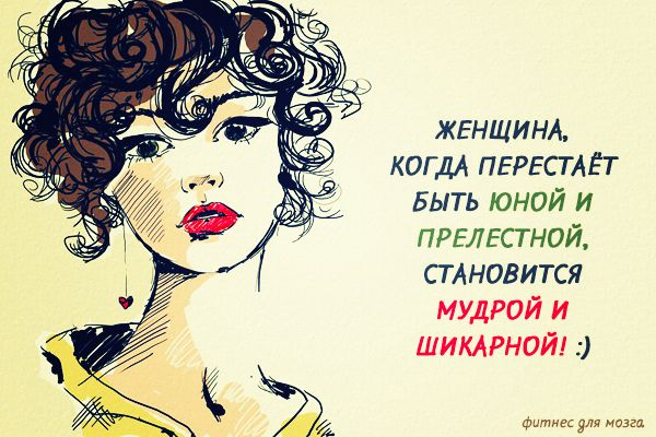 Точно! :)
