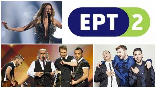 Greece: ERT2 to take over Eurovision?