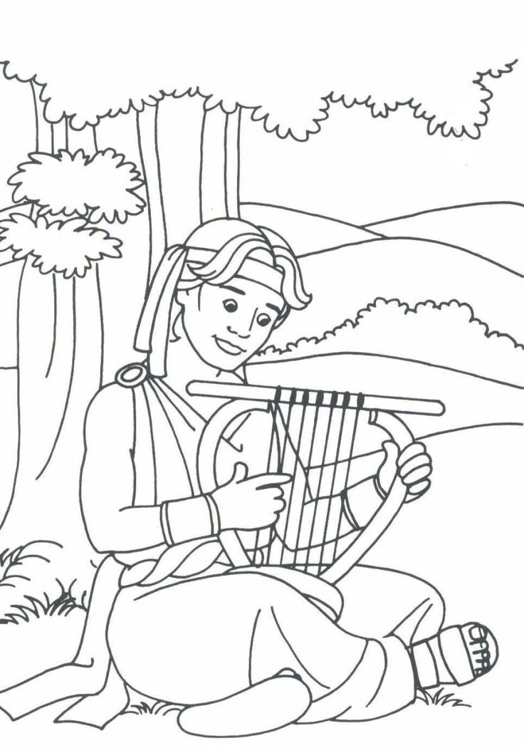 David playing his harp (i.e. I Samuel 16-19)