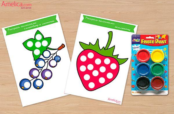 Рисование пальчиками для детей, картинки и шаблоны для пальчикового рисования скачать, распечатать