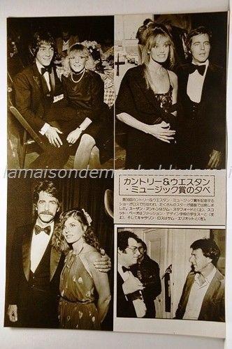 Scott Baio Susan Anton  Sam Elliott  Katharine Ross, and  Dustin Hoffman 1981