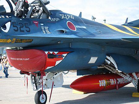F-2A Viper ZERO                                                                                                                                                                                 もっと見る