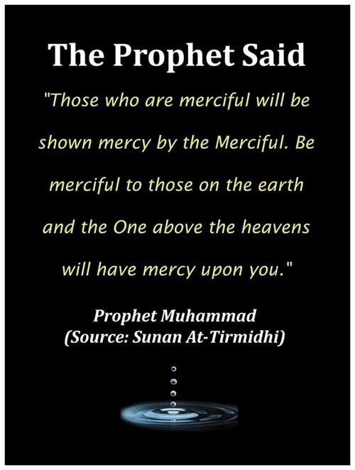 """An excellent poster with a great quote and saying of prophet of Islam Prophet Muhammad. A great message of humanity. Ideal for home, office, and other places. Measurements: 18"""" x 24"""""""