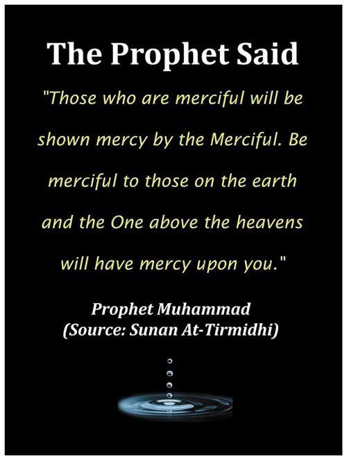 Prophet Muhammad Islamic poster - Hadith on mercy