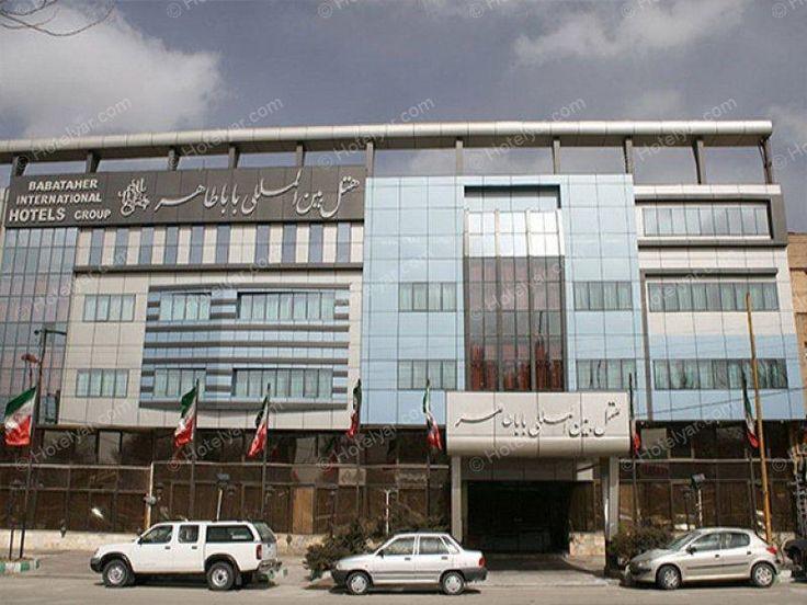 هتل بابا طاهر تهران#هتل #رزروهتل #رزرو_هتل