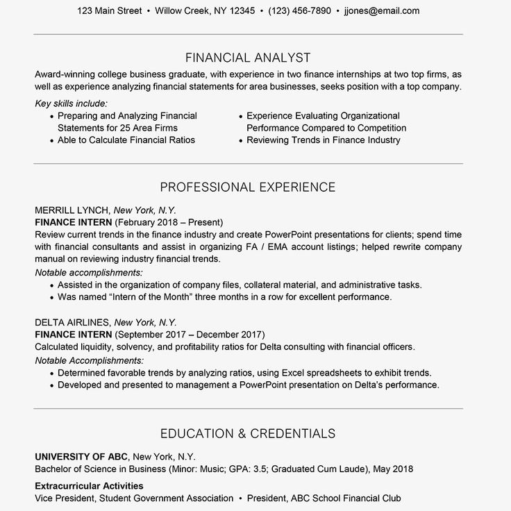 Accounting Intern Resume Samples Inspirational What Should