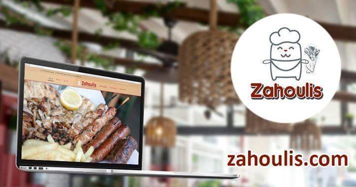 Πεινάσατε? Καλέστε τώρα το Zahouli  (Γλυφάδα & Αργυρούπολη)! http://zahoulis.com/